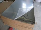 生产亚克力镜面板 亚克力透明板 亚克力半透镜板 亚克力镜片