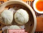 南京灌汤包培训学习 小笼包技术加盟