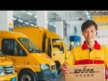 金华市DHL国际快递私人包裹 文件 敏感货 化妆品