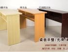 汉中洋县办公家具定制 学校办公家具电脑桌