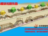 北京激励拓展器材是您在拓展训练中完美的配套设备