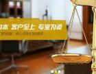 资深南京房产律师 提供专业法律服务