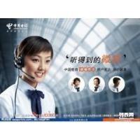 西工区-金扬子空调洛阳服务热线(洛阳各中心)售后服务网站电话