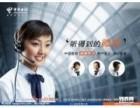 西工区-雪莱热水器洛阳服务热线(洛阳各中心)售后服务网站电话