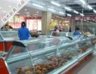 直冷式熟食展示柜,鸭脖展示柜,风冷式熟食展示柜