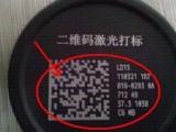 激光喷码报价 饮料瓶喷码 食用油瓶喷条形码选华诺精细喷码