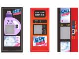 合肥荣桥洗衣液无人售货机,洗衣液,无人售货机