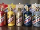 茅台酒瓶回收推荐 全套茅台空瓶回收价格 陈年茅台回收旗舰店