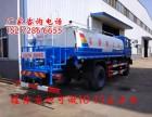 国五标准10吨洒水车 厂家直销国五洒水车