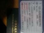 吉利优利欧 2002款 1.3 手动 基本型 银