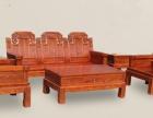 买中式沙发到老榆木家具厂家 全部出厂价销售