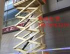 滨州升降机租赁 滨州高空作业平台租赁