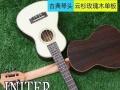 品牌小U和吉他便宜卖,实体店(琴行)已不做了