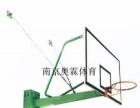 南京篮球架,金陵篮球架