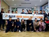 云南健身教练国家职业培训学费-康夫丕梯课程丰富