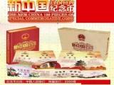 新中国百枚特种纪念币 重大历史事件浓缩于方寸之间