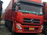重慶貨車回收 重慶收購二手貨車