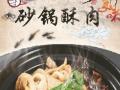 学正宗黄焖鸡米饭技术,就选张一绝,用心做好菜