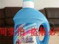 供应洗洁精生产设备 84消毒液生产设备 一机多用