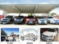 渭南公司网站建设 微信公众平台 电子商务平台