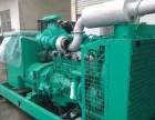 淄博本地发电机租赁销售回收