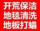 南京雨花台区铁心桥大街安德门大街周边保洁公司