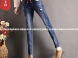 苏州哪里女式牛仔裤厂家直销韩版新款库存外贸小脚哈伦裤批发