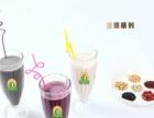五谷养生豆浆饮品店加盟认准可C可D,健康与财富兼得