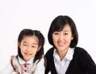 一对一家教,寒假可上门辅导,让您的孩子赢在起跑线上