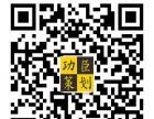 南充网站建设,微信开发,网络推广,首选功臣策划