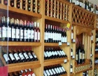品品红红酒专卖店加盟 进口红酒代理加盟