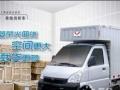南宁专业搬家公司,居民搬家、提前预约八折优惠中