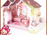 温馨小屋3D纸制拼图模型 儿童DIY玩具 新品有内室 房子城堡拼