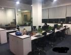 虹钦园234平米现房出租,有隔断,随时入住办公漕河泾开发区