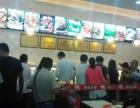 中式快餐加盟加盟 快餐 投资金额 50万元以上