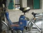 轻骑燃油助力车
