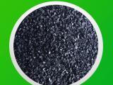 现货椰壳活性炭制作