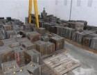 增城区仙村镇废铁回收,增城区废铁回收公司价格高