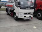 东风多利卡5吨加油车油罐车可分期