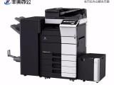 销售,租赁及维修打印机复印机,售电脑监控等办供设备