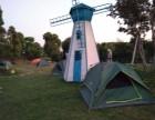 常州优质专业户外露营基地适合公司团队露营 常州龙凤谷基地