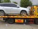 上海嘉定区道路救援服务公司提供24小时服务