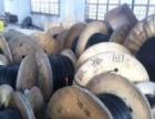 大量回收废旧电缆设备铜牌铜豆铝材等一切报废物资