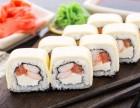 滨寿司加盟多少钱