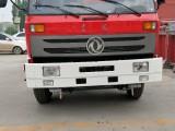 二手消防车油罐车各种环卫处直销