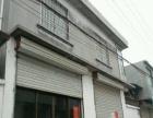 汽车站西邻,聚鑫源超市第二家