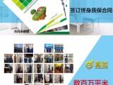北京高效除甲醛公司睿洁专注西城清除甲醛技术