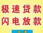 文华国际那约广场核心商圈商铺,50年产权升值潜力大