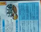 鼎禾餐饮管理有限公司