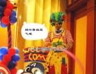 气球布置 气球装饰 绍兴气球布置 绍兴生日庆典气球